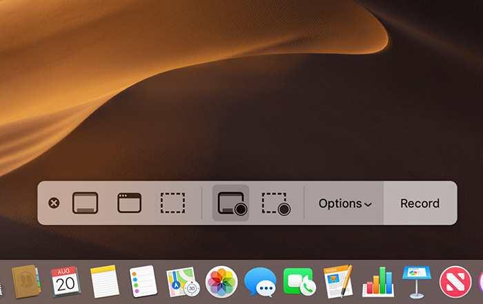 Puoi registrare lo schermo Mac con Mojave