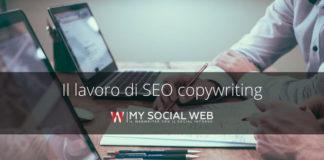 Come fare SEO copywriting