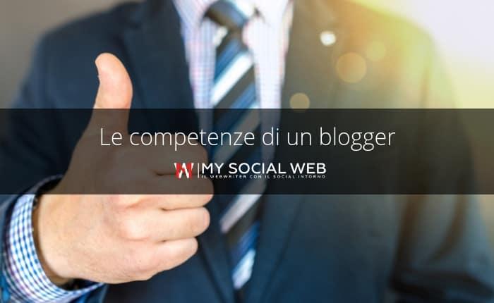 competenze di un bloggger