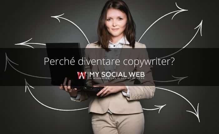Perché fare il copywriter?